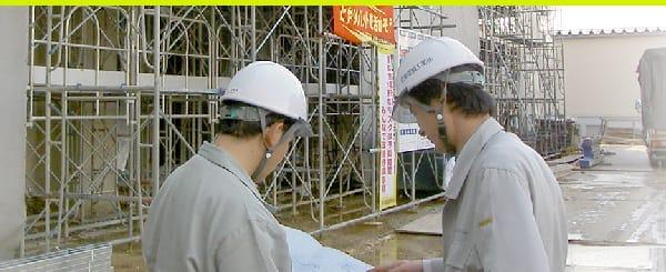 建設部門/TECS事業部